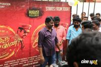 Thimiru Pudichavan Movie Pooja (30)