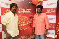 Thimiru Pudichavan Movie Pooja (42)