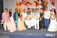 Seenugadi Prema Movie Audio Launch Photos