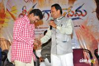 Seenugadi Prema Audio Launch (30)