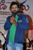 Seenugadi Prema Audio Launch (31)