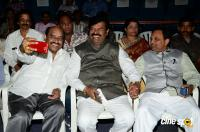 Seenugadi Prema Audio Launch (41)