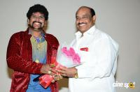 Seenugadi Prema Audio Launch (46)
