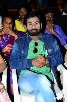 Seenugadi Prema Audio Launch (48)