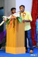 Idi Naa Love Story Promotion At Kuppam Engineering College (11)
