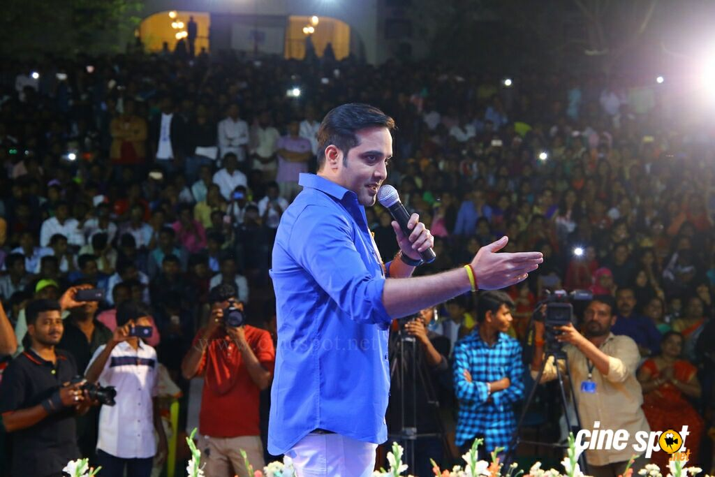 Idi Naa Love Story Promotion At Kuppam Engineering College (17)