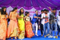 Idi Naa Love Story Promotion At Kuppam Engineering College (22)