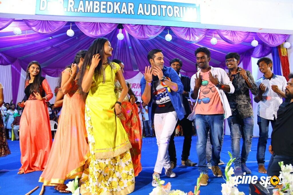 Idi Naa Love Story Promotion At Kuppam Engineering College (23)