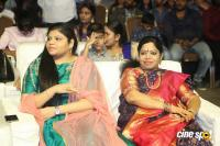 Juvva Movie Audio Launch (13)