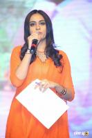 Juvva Movie Audio Launch (27)