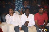 Juvva Movie Audio Launch (31)
