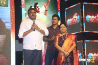 Juvva Movie Audio Launch (56)