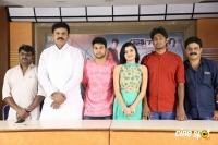 Satya Gang Movie Press Meet Photos