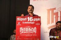 Nagesh Thiraiyarangam Press Meet (14)