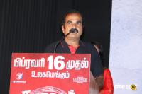 Nagesh Thiraiyarangam Press Meet (20)
