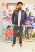 Enduko Emo Movie First Song Launch (1)