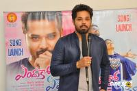Enduko Emo Movie First Song Launch (10)