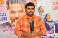 Enduko Emo Movie First Song Launch (11)
