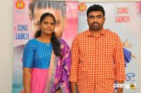 Enduko Emo Movie First Song Launch (12)