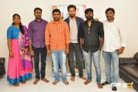 Enduko Emo Movie First Song Launch (17)