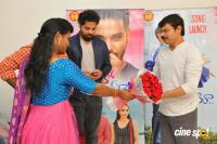 Enduko Emo Movie First Song Launch (4)
