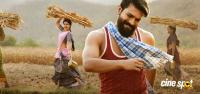 Rangasthalam New Picture
