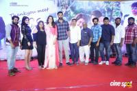 Tholi Prema Movie Success Meet Photos