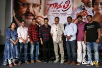 Gayatri Movie Press Meet Photos