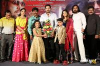 Kottaga Vunnadu Movie Audio Launch Photos