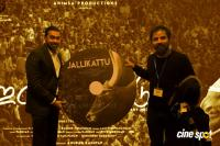 Nee Than Thamizhan Song Release At Harvard University (4)