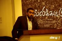 Nee Than Thamizhan Song Release At Harvard University (5)