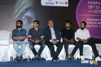 5th CISFF Press Meet (12)