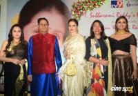 Yash Chopra National Memorial Award 2018 Photos