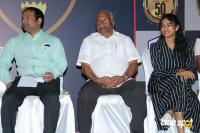 Gokulam Chennai Rockers Logo Launch (8)