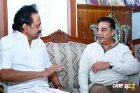 Kamal Haasan's Meeting with M Karunanidhi & MK Stalin (2)