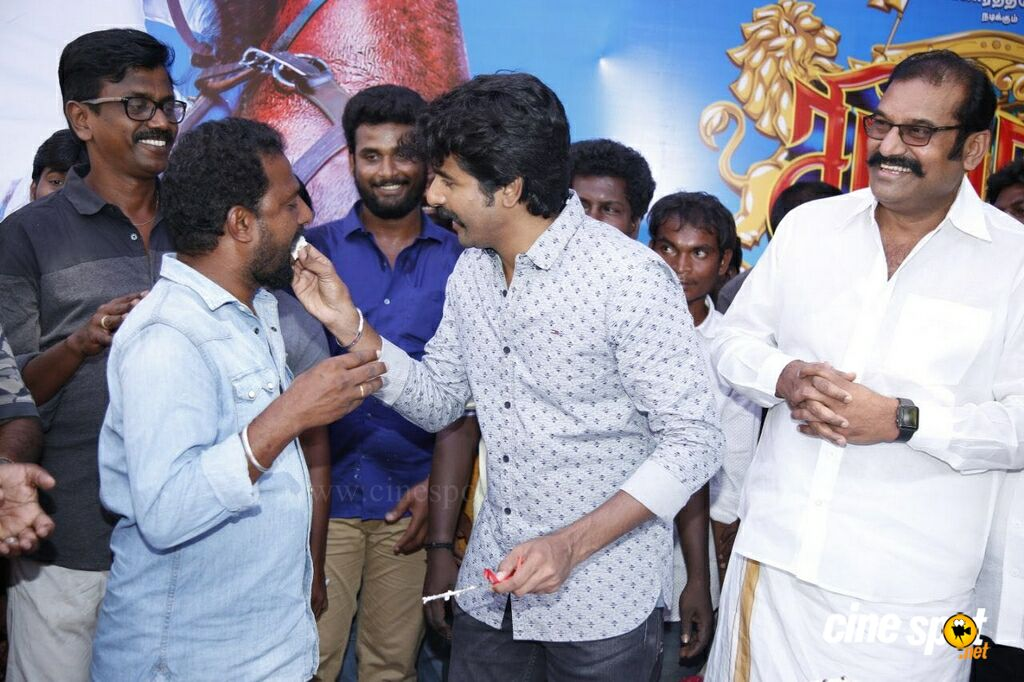 Sivakarthikeyan Birthday Celebrations at Seema Raja Sets (2)