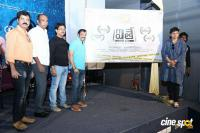 Aithe 2.0 Motion Poster Launch (34)