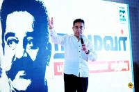 Kamal Hassan Press Conference At Rameswaram Photos