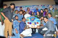 Pathungi Payanum Thala Audio Launch Photos