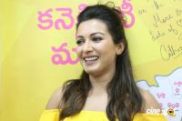 Catherine Tresa Launches B New Mobile Store At Kadapa (25)