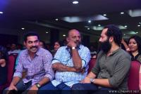 Kuttanpillayude Sivarathri Audio Launch Photos