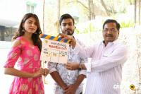 Janani Creations E Kshaname Movie Opening Photos