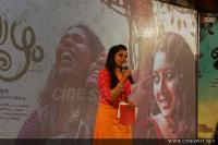 Udalazham audio launch (49)