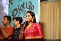 Udalazham audio launch (55)