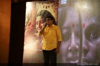 Udalazham audio launch (8)