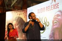Udalazham audio launch (59)