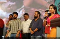 Udalazham audio launch (69)