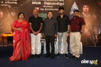 Kizhakku Africavil Raju Press Meet Photos