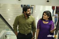 Ira Movie Latest Photos (5)