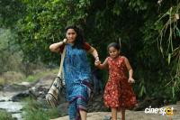 Ira Movie Latest Photos (9)